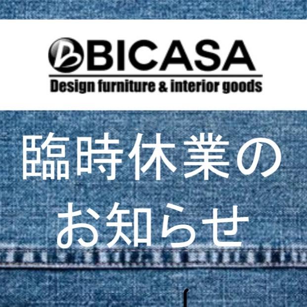 いつもBICASA八王子本店をご利用頂きましてありがとうございます。.台風19号影響のため、本日10月13日(日)は臨時休業とさせていただきます。..またこの度の台風で被災した方々に心よりお見舞い申し上げます。1日も早い復旧と、日常の生活に戻れます事心よりお祈り申し上げます。