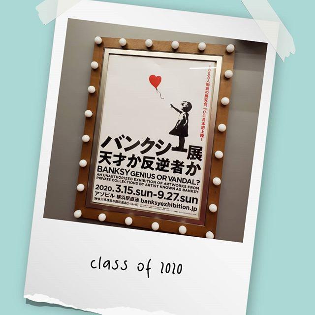 日本初上陸!『バンクシー展 天才か反逆者か』観てきました!! こんにちは!マリン&ウォーク ヨコハマ店の斉藤ですblush先日、営業が再開されました横浜アソビルで、『バンクシー展 天才か反逆者か』を観てきました!! バンクシーといえば、時代をあぶり出す風刺画家として、謎につつまれた彼の正体とともに世界中の人々を魅了し続けています。最近では、男の子がスーパーマンなどには目もくれず、ナースの人形に夢中になっている医療従事者を称える作品が英国内の病院に展示され話題になりましたね!そんなバンクシーですが、実は BICASA マリン&ウォーク ヨコハマ店でもグッズをお取り扱いしています!! ポスターと額のセット!バンクシー展のあと、海を見に赤レンガ方面へ…そしてBICASA マリン&ウォーク ヨコハマ店でバンクシーに再会…なんてお出かけプランいかがでしょうか?バンクシー以外にも、『おうち時間』をより映えるものにしてくれる海外系のキャンパスアートやキッズ系アート、グリーン系アートなどもありますよfour_leaf_clover店舗に立ち寄れない方もオンラインでお気軽にご覧ください♪https://www.bicasa.jp/SHOP/b025-601-041.htmlhttps://www.bicasa.jp/sp_art/ 『バンクシー展 天才か反逆者か』は9月27日まで。https://banksyexhibition.jp/ #bicasa #ビカーサ #横浜#マリンアンドウォーク#marineandwalk#馬車道 #みなとみらい#yokohama #art#アート巡り#バンクシー #banksy#西海岸スタイル #西海岸#インダストリアル