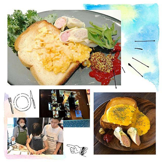 BICASAスタッフの『stay home』.【ブールブールさんのパンと食べるスクランブルエッグとブリトー♪】ビカーサスタッフのお楽しみ企画「BICAサークル・料理部」ZOOMで開催致しました いつもよりちょっぴり贅沢なモーニングをみんなで!.「こんなとろっとろのスクランブルエッグ初めて」「ブリトーこんなに簡単に作れちゃうの!!?」「サクッ!モチッ!の食パンがおいしい~!!」 嬉しい声が鳴りやみません🤭..ブリトー ・春巻きの皮 ・ウインナー ・ピザ用チーズ① 春巻きの皮でウインナーとチーズを包む。② ①を水で濡らした手で2回ほど軽く握る。 ③ しっかりラップをして600w40秒 スクランブルエッグ ・バター20グラム ・たまご2個 ① 大きなお鍋にお湯をはり、小さいお鍋にバターを入れ、溶けるまで弱火の湯せんにかける ② といた卵を加えてお好みの加減までじっくりと混ぜる ..みんなで作ると楽しさ嬉しさ美味しさ倍増🤩️今回ブールブールさんの食パンを使用させていただきましたhttp://www.boule-beurre.com/.ついついお料理したくなるキッチンアイテムのお取り扱いもございます♪https://www.bicasa.jp/SHOP/472434/list.html.️今月29日には、あの!八王子人気店とのコラボライブ配信を開催致します️おしゃれな盛り付け方法などレクチャーしていただきますので、ぜひぜひお見逃しなく.#bicasa #ビカーサ #bicasa八王子 #ビカーサ八王子 #八王子 #bicasa本店 #ヴィンテージインテリア #ヴィンテージスタイル #西海岸 #西海岸インテリア #西海岸スタイル #西海岸テイスト #カリフォルニアスタイル #カリフォルニアハウス #カリフォルニアインテリア #インダストリアル #インダストリアルインテリア #インダストリアルスタイル#おうち時間 #おうちごはん #stayhome